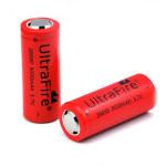 Ultrafire 26650 5000mAh 3,7 V Lithium Akku Taschenlampe