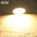 E27 40W SMD 5730 AC 220V Varm Hvid / Hvid Pære Workshop Lampe LED-pærer