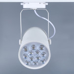 12W White LED Track Light Spotlight Wall Kitchen Hotel Exhibition Fixture LED Lighting