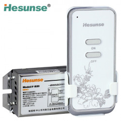 Hesunse 1 Way Wireless RF Remote Control Switch Anti-thief Function