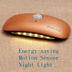 LED Infrared Automatic Human Motion Sensor Night Light Broad Bean Lamp