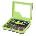 54 I 1 Reparation Pry Skruetrækker Demontering Værktøjer til Mobiltelefoner Mobiltelefon Værktøj