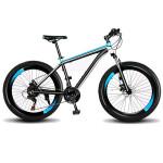 Rockefeller JW650 Smart Cykel Cykling Support IOS och Android Cykel