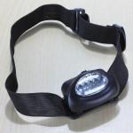 Vandtæt 5 LED Bike Forlygte 7 Modes for Jagt Fiskeri Cykel