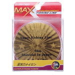 0.4-3.0Super Fishing Line Nylon Strong Power Fishing Line Fishing