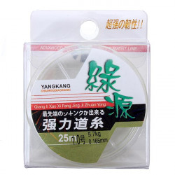 0.6-4.5Super Nylon Fishing Line Strong Power Strength Fishing Line