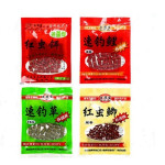 Granular Fishing Hook Baits Faint Scent And Fishy Smell Fishing Lures Fishing