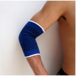 2stk Elastic Albue Support Brace Pad Sports Beskyttelse