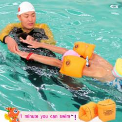 Børn Svømning Arm Circle Oppustelige PVC-materiale 1par