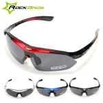 RockBros Polarized Cycling Bike Bicycle Sunglasses Glasses Goggles Sunglasses