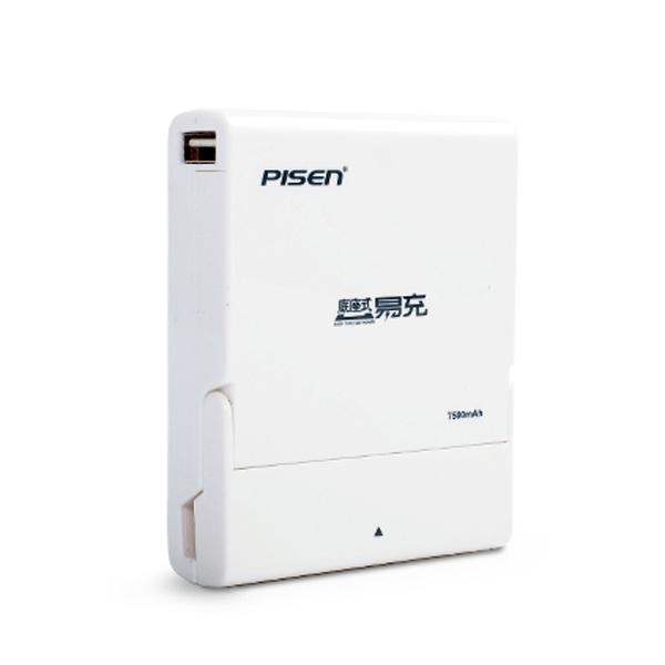 Pisen BASE TYPE 7500mAh Energien Bank externe Batterie für Tablet iPhone Tablet Zubehör
