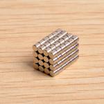 100st N40 D2X2mm Neodymiummagneter Rare Earth Magnet Coola Prylar