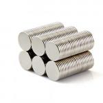 10st N35 10mmx1mm Runda Neodymiummagneter Rare Earth Magnet Coola Prylar