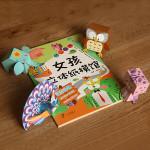 3D Håndlavet Origami Legetøj 3D Stereo Sticker Pædagogisk Legetøj Model Byggesæt