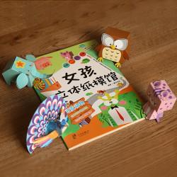 3D Håndlavet Origami Legetøj 3D Stereo Sticker Pædagogisk Legetøj