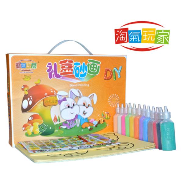 Kinder DIY handgemachten Sand Malerei Set 24 Papiere 12 Flasche farbigen Sand Lernspiele