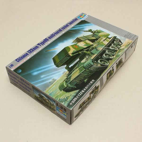 Hobbyboss Trumpeter CHN Typ 89 122mm MLRS Kinesiska 1/35 Militär Tank Modellbyggsatser
