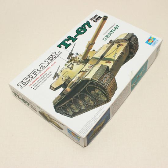 Hobbyboss Trumpeter Isreal Ti-67 105mm Gun 1/35 Militär Tank 2021