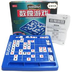 Sudoku Kortnummer Sudoku Game Utbildning Pussel Leksaker Table Game