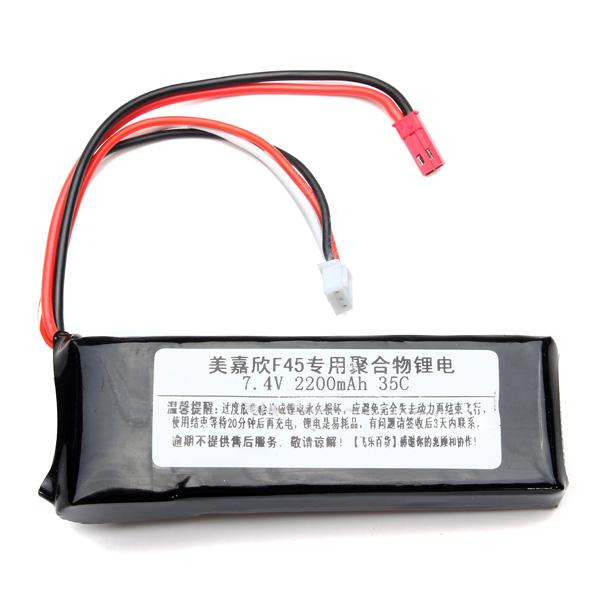 2200mAh 35C Batteri til WLs V913 Dual Brushless Version Fjernstyret