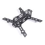 DIATONE 37 # Blade Serie FPV 250 Carbon Fiber Unfolded Rahmen Kit RC Spiele & Hobbies