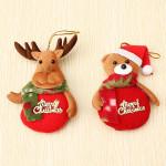 2PCS Christmas Beer Elk Pattern Pedant Ornament Kids Gift Holidays & Events Gadgets