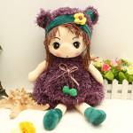 Ändern Phy Mädchen Plüschtier Cute Doll kreative Geburtstagsgeschenk Puppen & Kuscheltiere