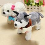 Musical Singing Dancing Walking Electronic Moving Dog Dolls & Stuffed Toys