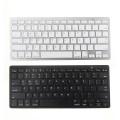 MacBook Tastaturer