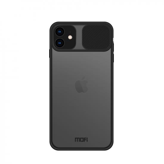 Kamera Linsenschutz Stoßfest Translucent Matt Silikon Hülle iPhone 11 2021