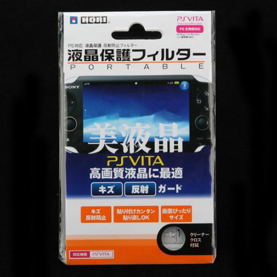 1 MIRROR Reflekterende LCD Screen Protector Guard til Sony PS Vita 2021