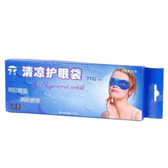 Cool Skydd Blinder Eye Shield Maskerar Eliminera Trötthet 2021