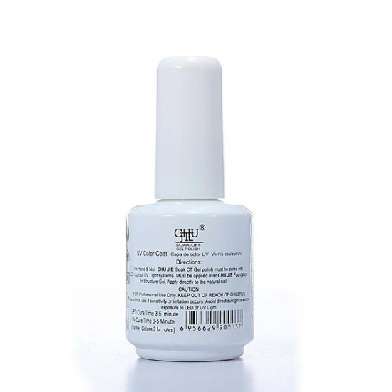 Soak Off Base Gel Nail Art Primer Coat Glue UV Builder Primer 2021