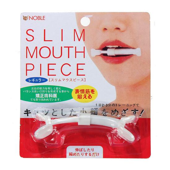 Acial Muscle Motion Mouth Toning Slim Toner Flex Ansigt Smile Cheek 2021