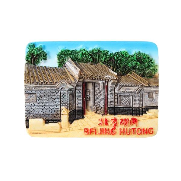 Buy Beijing Hutong Resin Fridge Magnet House Decoration