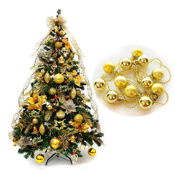 K P Jul Gold Boll String Dekoration Julgran Boll Pendant