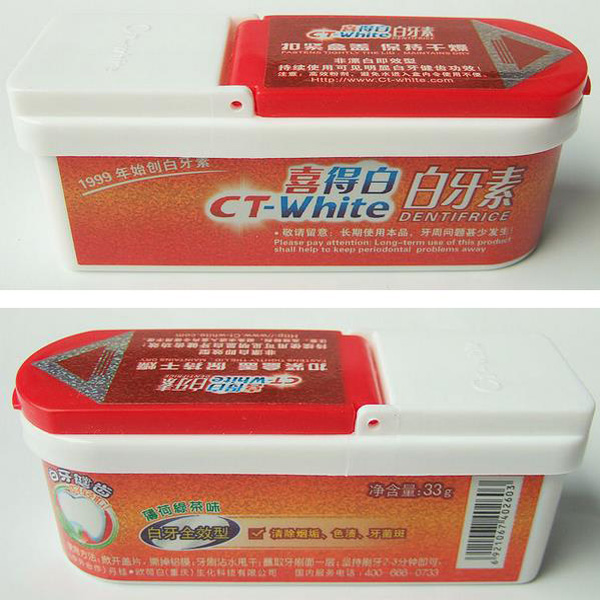 how to clean iron white powder