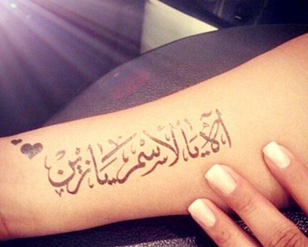 G nstig kaufen arabisch vogel goldmetallischer temporary for Tattoo artist job description