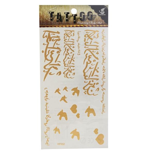 Kj p arabisk bird gold metallic midlertidige tatoveringer for Tattoo artist job description